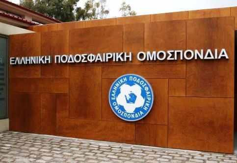 Αναβλήθηκαν οριστικά οι εκλογές της ΕΠΟ