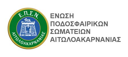"""""""Άρωμα"""" πρόωρων εκλογών στην ΕΠΣΝΑ"""