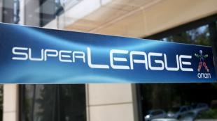 Τούμπα οι συσχετισμοί στη Super League!