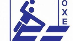 Στην προημιτελική φάση του Κυπέλλου Γυναικών Χειροσφαίρισης ο Παναιτωλικός