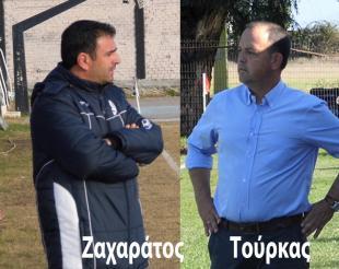 Αλλαγή προπονητή