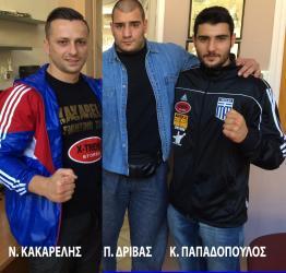 Το Αγρίνιο πρωταγωνιστεί πανελλαδικά στην επαγγελματική πυγμαχία (ΦΩΤΟ & ΗΧΗΤΙΚΟ)