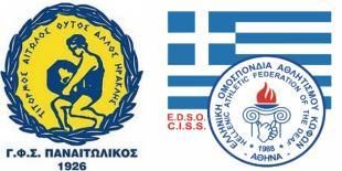 Φιλικός αγώνας καλαθοσφαίρισης με την Εθνική Ομάδα Κωφών