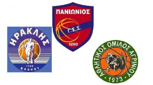 Το μέλλον του Πανιωνίου κρίνει το… μέλλον σε Θεσσαλονίκη και Αγρίνιο!