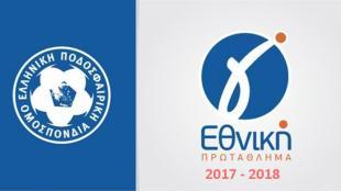 Γ΄ΕΘΝΙΚΗ 2017-2018 /  3ΟΣ ΟΜΙΛΟΣ (Ν. ΑΜΦΙΛΟΧΟΣ)