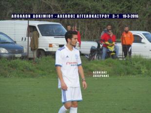 Πενθεί και το ποδόσφαιρο της Αιτωλοακαρνανίας