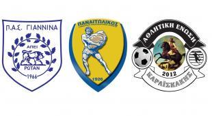 Πως θα… παίξει μπάλα η Βορειοδυτική Ελλάδα!