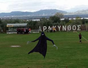 Διαιτητής- φάντασμα... στη Ματαράγκα