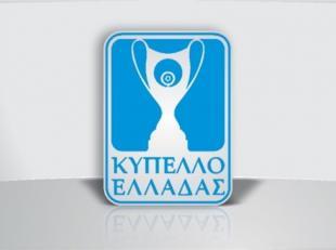 Η προκήρυξη του Κυπέλλου 2019-20