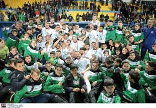 Κύπελλο Ελλάδας: με Ευπάλιο ο Όμηρος