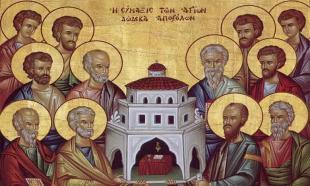 Εορτή  των Αγίων Αποστόλων