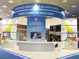 ΓΓΑ: Επικαιροποιήθηκαν και αυστηροποιήθηκαν τα Υγειονομικά Πρωτόκολλα